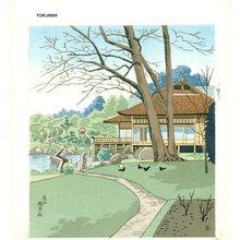 Tokuriki Tomikichiro: Landscape - Asian Collection Internet Auction