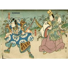 Utagawa Kunikazu: Yakusha-e (actor print), 2 of triptych - Asian Collection Internet Auction