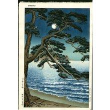 Kawase Hasui: Moon at Enoshima - Asian Collection Internet Auction