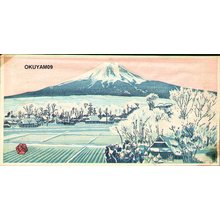 Okuyama, Gihachiro: Fuji in snow - Asian Collection Internet Auction