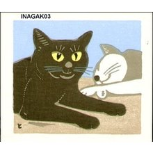 Inagaki Tomoo: Two cats - Asian Collection Internet Auction