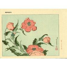 Katsushika Hokusai: Poppies - Asian Collection Internet Auction