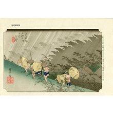 Utagawa Hiroshige: Hoeido Tokaido, Shono Driving Rain - Asian Collection Internet Auction