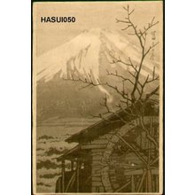Kawase Hasui: Mt. Fuji and Watermill - Asian Collection Internet Auction