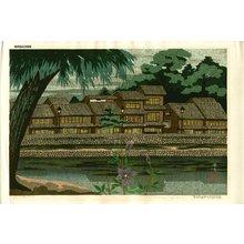 Ido, Masao: ASA NO KAWA GOSHOKU - Asian Collection Internet Auction