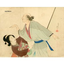 Tomioka Eisen: Couple - Asian Collection Internet Auction