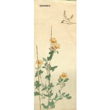 Not signed: Sparrow and cornflowers - Asian Collection Internet Auction