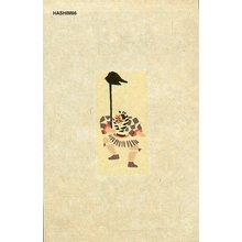 橋本興家: Man in festival - Asian Collection Internet Auction