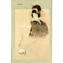 Tomioka Eisen: Beauty and skull - Asian Collection Internet Auction