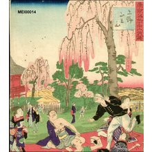 一景: Drunken people and cherry blossoms - Asian Collection Internet Auction