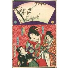 Utagawa Kunisada II: Actors - Asian Collection Internet Auction