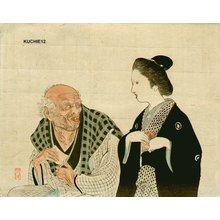 Tomioka Eisen: Beauty and old man - Asian Collection Internet Auction