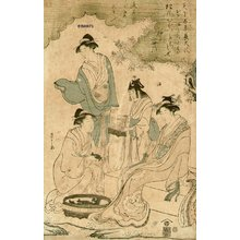 Eishi: Three courtesans and attendant - Asian Collection Internet Auction