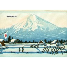 無款: Fuji in snow - Asian Collection Internet Auction