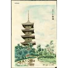 Kotozuka Eiichi: Toji Pagoda in Kyoto - Asian Collection Internet Auction