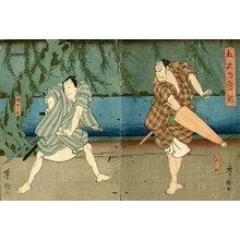 歌川芳滝: Yakusha-e (actor print) - Asian Collection Internet Auction