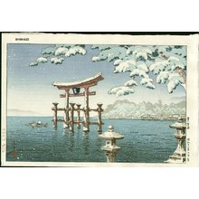 Tsuchiya Koitsu: Snow at Miyajima - Asian Collection Internet Auction