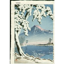 川瀬巴水: Clearing after snowfall on Mount Fuji - Asian Collection Internet Auction