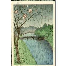 Nouet, Noel: Ten Views of Tokyo, AKASAKA MITSUKE - Asian Collection Internet Auction