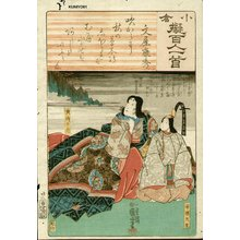 歌川国芳: - Asian Collection Internet Auction