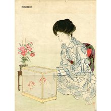 Takeuchi Keishu: BIJIN with goldfish - Asian Collection Internet Auction