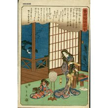Utagawa Hiroshige: Beauty - Asian Collection Internet Auction