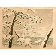 Okumura, Koichi: - Asian Collection Internet Auction