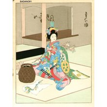 Hasegawa Sadanobu III: Beauty and IKEBANA (flower arranging) - Asian Collection Internet Auction