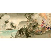 Migita Toshihide: Port Authur - Asian Collection Internet Auction