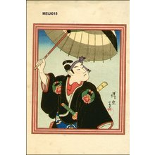 Ueno, Tadamasa: Actor - Asian Collection Internet Auction