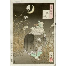 Tsukioka Yoshitoshi: 100 Aspects of the Moon, Cry of the Fox - Asian Collection Internet Auction