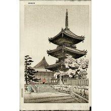 Ito, Nisaburo: Pagoda of Kiyomizu Temple in Kyoto - Asian Collection Internet Auction