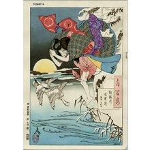 月岡芳年: - Asian Collection Internet Auction