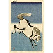 Aoyama, Seizan: Horse - Asian Collection Internet Auction