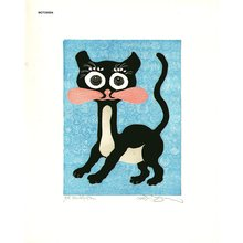 Oi, Motoi: Black Kitten - Asian Collection Internet Auction