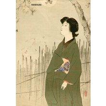 Takeuchi Keishu: Hazy Moon - Asian Collection Internet Auction