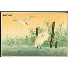 高橋弘明: Egrets and marsh - Asian Collection Internet Auction