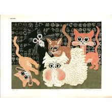 Oi, Motoi: Five Kittens - Asian Collection Internet Auction