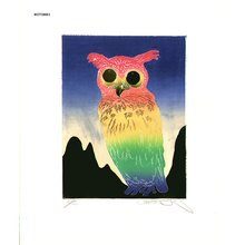 Oi, Motoi: Owl - Asian Collection Internet Auction