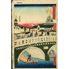 Utagawa Hiroshige III: Bridge - Asian Collection Internet Auction