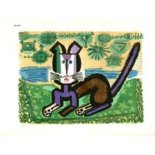 Oi, Motoi: Purple cat - Asian Collection Internet Auction