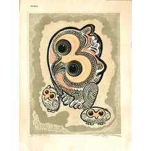 Oi, Motoi: Three Owls - Asian Collection Internet Auction
