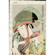 喜多川歌麿: - Asian Collection Internet Auction
