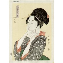 Kitagawa Utamaro: - Asian Collection Internet Auction