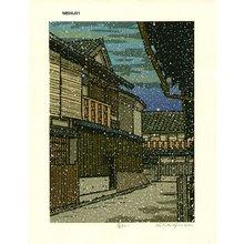 Nishijima Katsuyuki: YUKIMOYOI (Looking like Snow) - Asian Collection Internet Auction