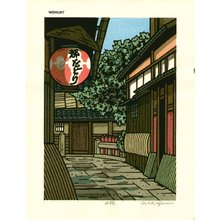 Nishijima Katsuyuki: HUKURYOKU (a Kyoto street) - Asian Collection Internet Auction