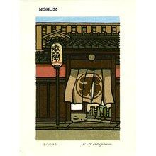 Nishijima Katsuyuki: MATSURINOHI (Festival Day) - Asian Collection Internet Auction