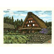 Nishijima Katsuyuki: MIBORO-NO-MINKA (One's House) - Asian Collection Internet Auction