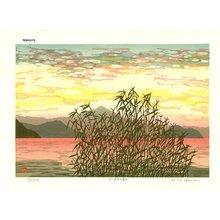 Nishijima Katsuyuki: TAIKO-NO-ASA (Biwa Lake in Morning) - Asian Collection Internet Auction
