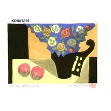 Kobatake, Massaki: - Asian Collection Internet Auction